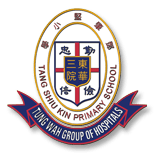 Tung Wah Group of Hospitals Tang Shiu Kin Primary School